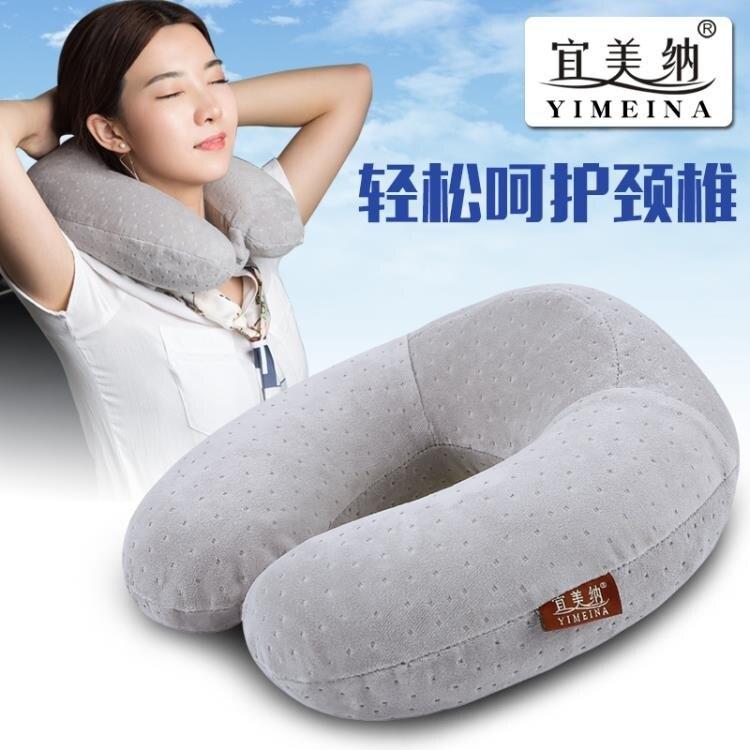 U型枕記憶棉慢回彈脖子U型枕頭護頸枕旅行U形睡枕卡通可愛勁椎床頭靠枕