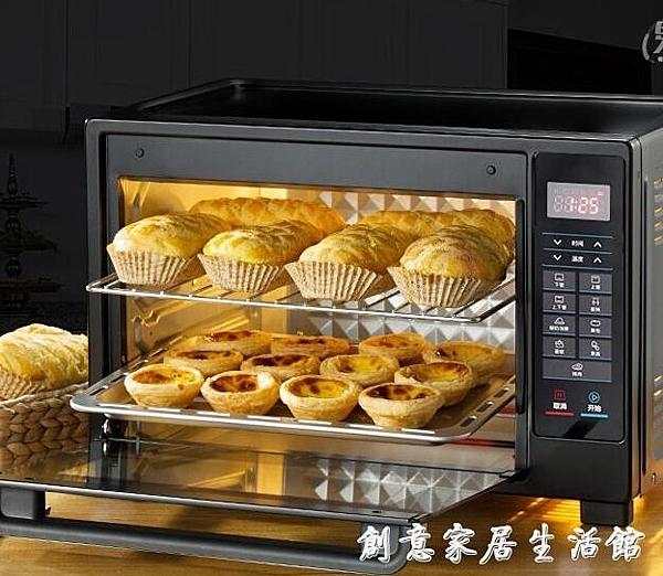 T7-L325D 全自動烘焙電烤箱家用電子智能蛋糕大容量WD 聖誕節免運