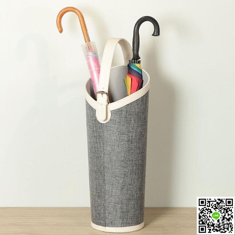 放雨傘的桶皮革歐式家用 球桿球拍畫軸收納創意 插花筒  mks