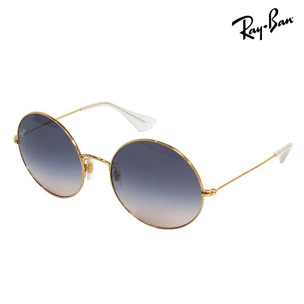 RayBan 雷朋太陽眼鏡RB3592-001/I955