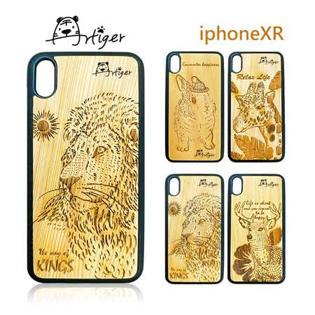 Artiger-iPhone原木雕刻手機殼-動物系列1(iPhoneXR)