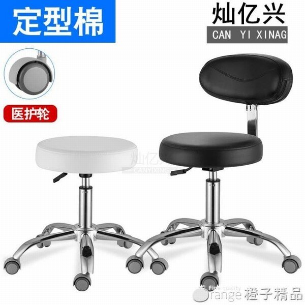 美容美發轉椅手術凳實驗室凳吧臺靠背升降圓凳紋身椅技師大工椅凳qm (橙子精品)