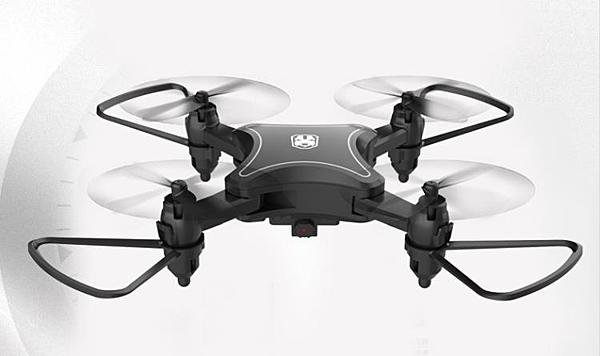 無人機 迷你無人機航拍高清4K專業飛行器小學生小型遙控飛機男孩玩具兒童 晶彩LX 晶彩
