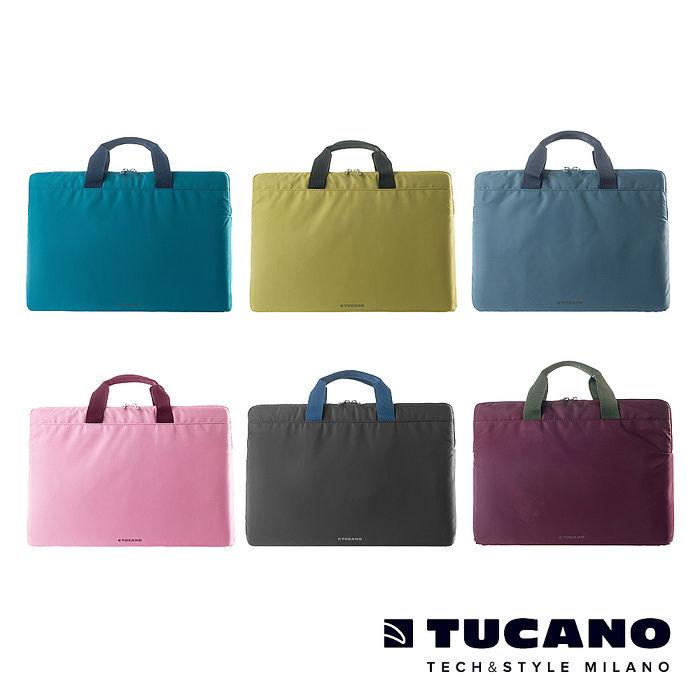 TUCANO MINILUX 極簡輕便尼龍手提內袋 13-14吋可側背灰藍