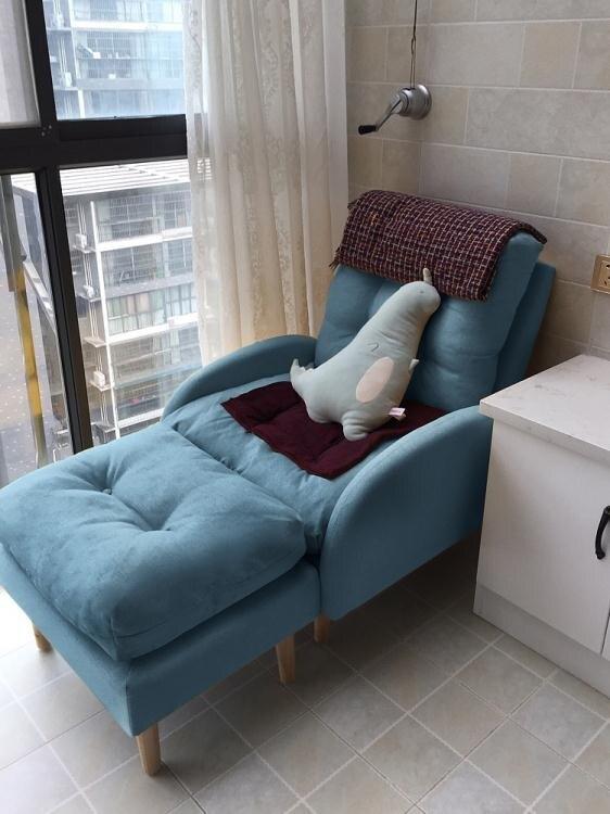 懶人沙發單人陽臺躺椅臥室小沙發椅榻榻米休閒網紅小型折疊靠背椅