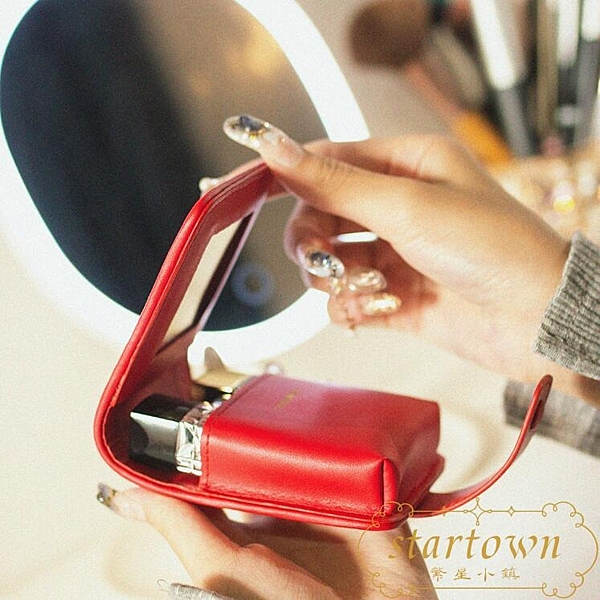 裝口紅的小包隨身便攜唇膏收納包帶鏡子化妝袋唇釉盒【繁星小鎮】