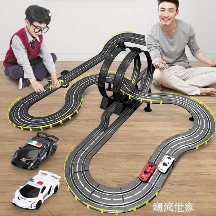 軌道賽車大型軌道車兒童玩具電動遙控手搖發電雙人男孩禮物玩具車