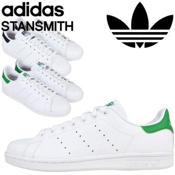 adidas アディダス オリジナルス スタンスミス スニーカー STAN SMITH S76582 S80029 靴 ホワイト WHITE/GREEN(S80029) US7-25.0