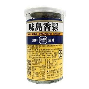 味島香鬆 瀨戶風味 52g【康鄰超市】