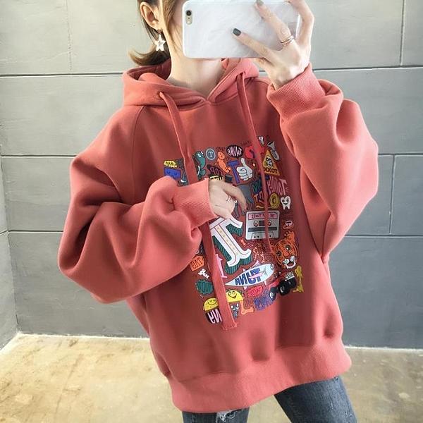 衛衣女秋冬季韓版寬鬆加絨加厚超火百搭學生外套 - 風尚3C