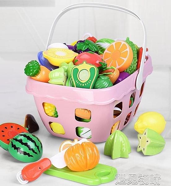 兒童手推購物車廚房家家酒玩具女孩切水果 遇見初晴