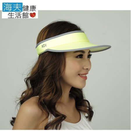 【海夫健康生活館】HOII SunSoul后益 先進光學 涼感 防曬UPF50紅光 黃光 藍光 捷克帽