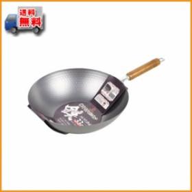 (送料無料)パール金属 軽くてサビにくい鉄のいため鍋33cm HB-4292