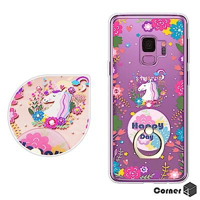 Corner4 Samsung Galaxy S9 奧地利彩鑽指環扣雙料手機殼-星星織馬