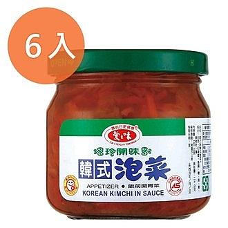 愛之味 韓式泡菜 玻璃罐 190g (6入)/組【康鄰超市】