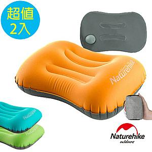 Naturehike 按壓式 超輕便攜戶外旅行充氣睡枕 靠枕 2入組果綠色*2