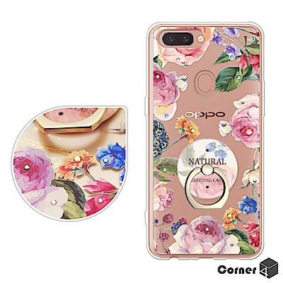 Corner4 OPPO R11s Plus 奧地利彩鑽指環扣雙料手機殼-莓瑰