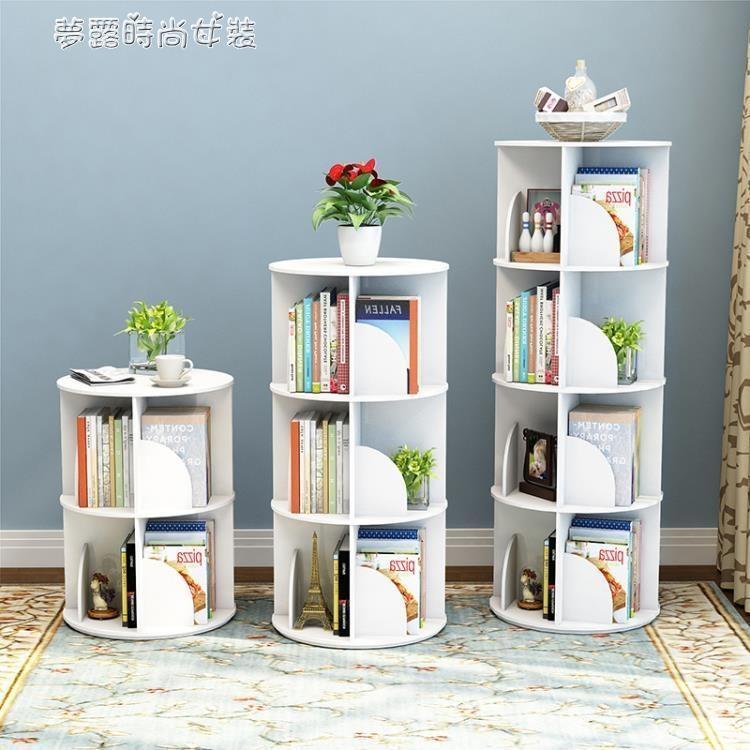 創意旋轉書架360度書櫃簡易簡約現代桌置物架