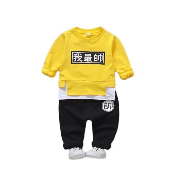 長袖套裝 我最帥上衣 棉質長褲 逗趣 假兩件 毛圈套裝 寶寶童裝 CK7405 好娃娃