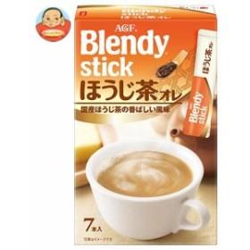 【送料無料】AGF ブレンディ スティック ほうじ茶オレ 10g×7本×24箱入