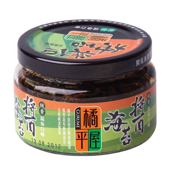 橘平屋 海苔醬-昆布口味 145g【康鄰超市】