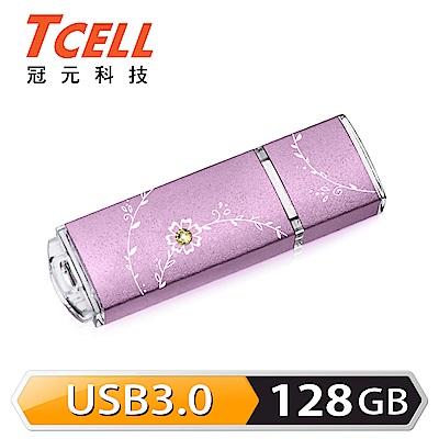 TCELL 冠元 USB3.0 128GB 絢麗粉彩隨身碟 薰衣草紫