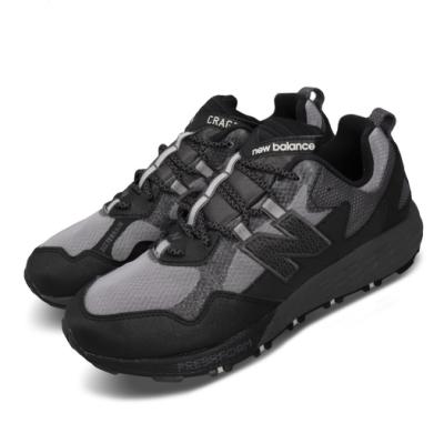 New Balance 慢跑鞋 Creg Wide 寬楦 運動 男鞋