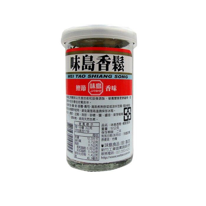 味島香鬆 鰹節香味 52g【康鄰超市】