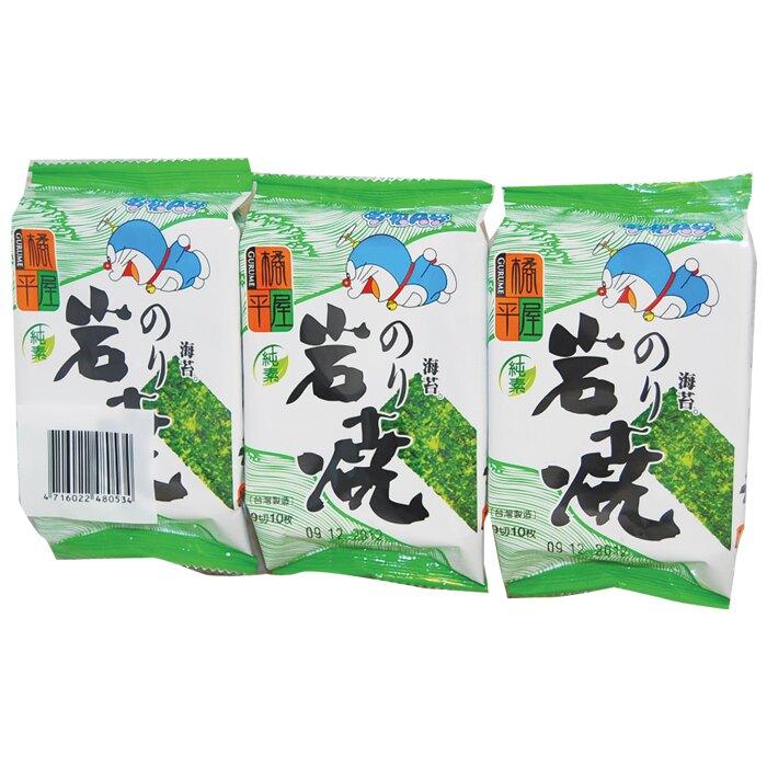 橘平屋 岩燒海苔-原味 4.2g (3入)x12串/箱【康鄰超市】