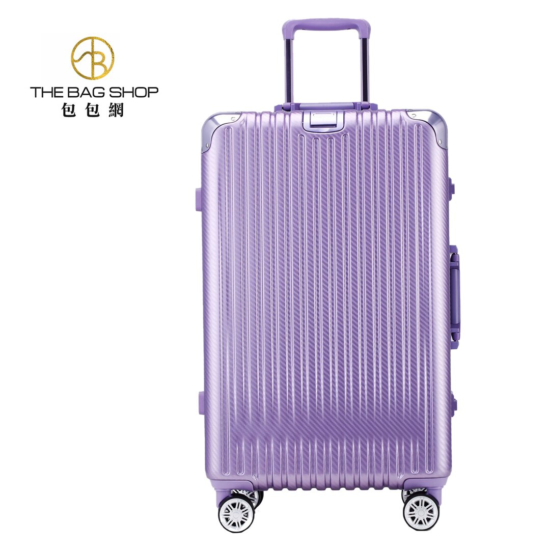 2020新款編織鋁框行李箱