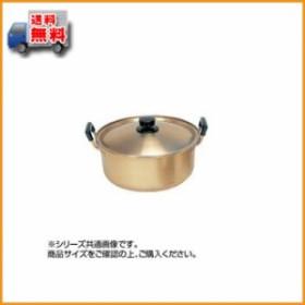(送料無料)本蓚酸両手鍋 18cm 030346-018