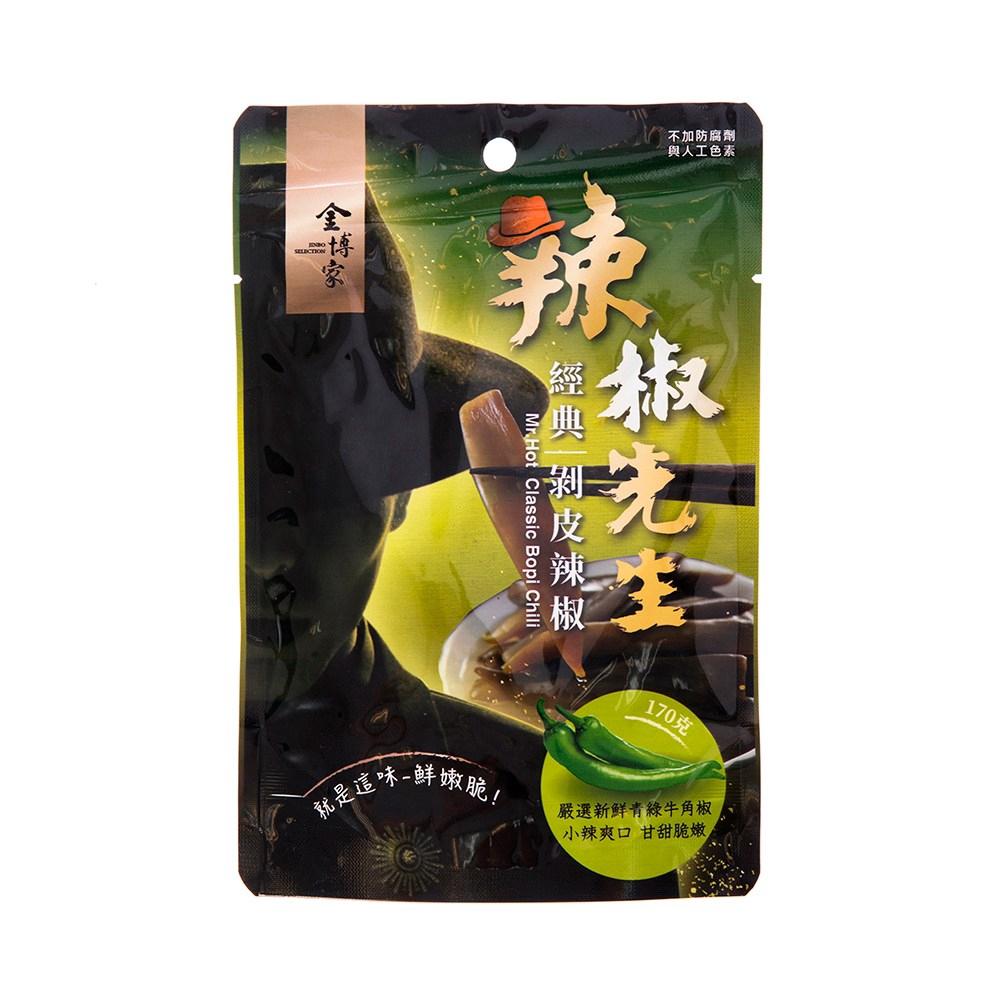 金博家辣椒先生-經典剝皮辣椒170g