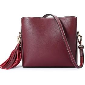 レザーバケットバッグ、ファッショナブルで多用途 シンプルな気質シングルショルダークロスボディバッグ レザートップレイヤーレザーバケットバッグ 女性用バッグ (Color : Red)