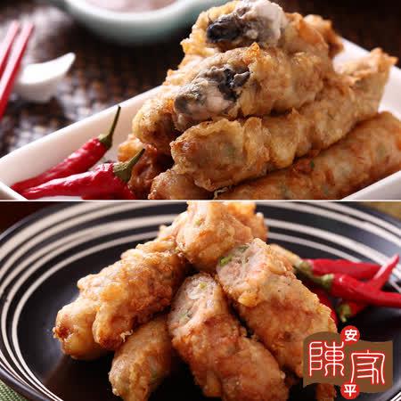 台南府城十大伴手禮 媒體爭相採訪的好味道 傳揚安平地方小吃 豐富安平文化資產