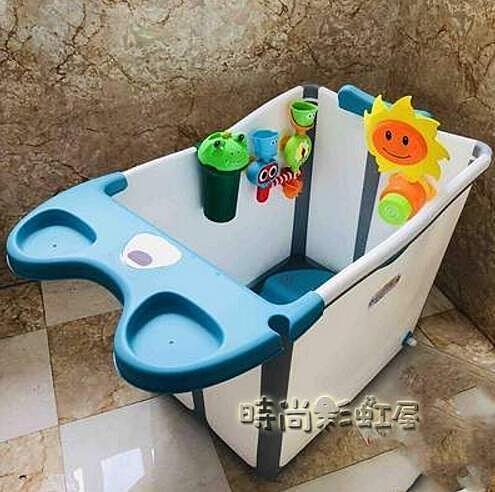 世紀寶貝兒童洗澡桶可折疊大號游泳沐浴桶嬰兒小孩寶寶家用泡澡盆MBS「時尚彩紅屋」