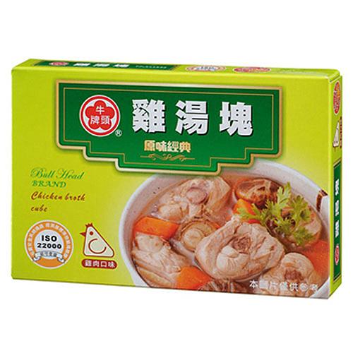 牛頭牌雞湯塊(6塊裝)66g/盒【康鄰超市】
