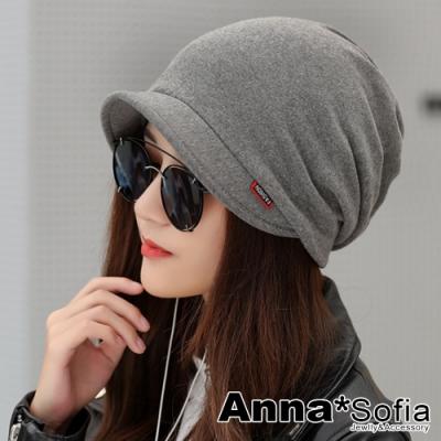 AnnaSofia 小帽簷軟式 多ways口罩圍脖毛帽(深灰系)