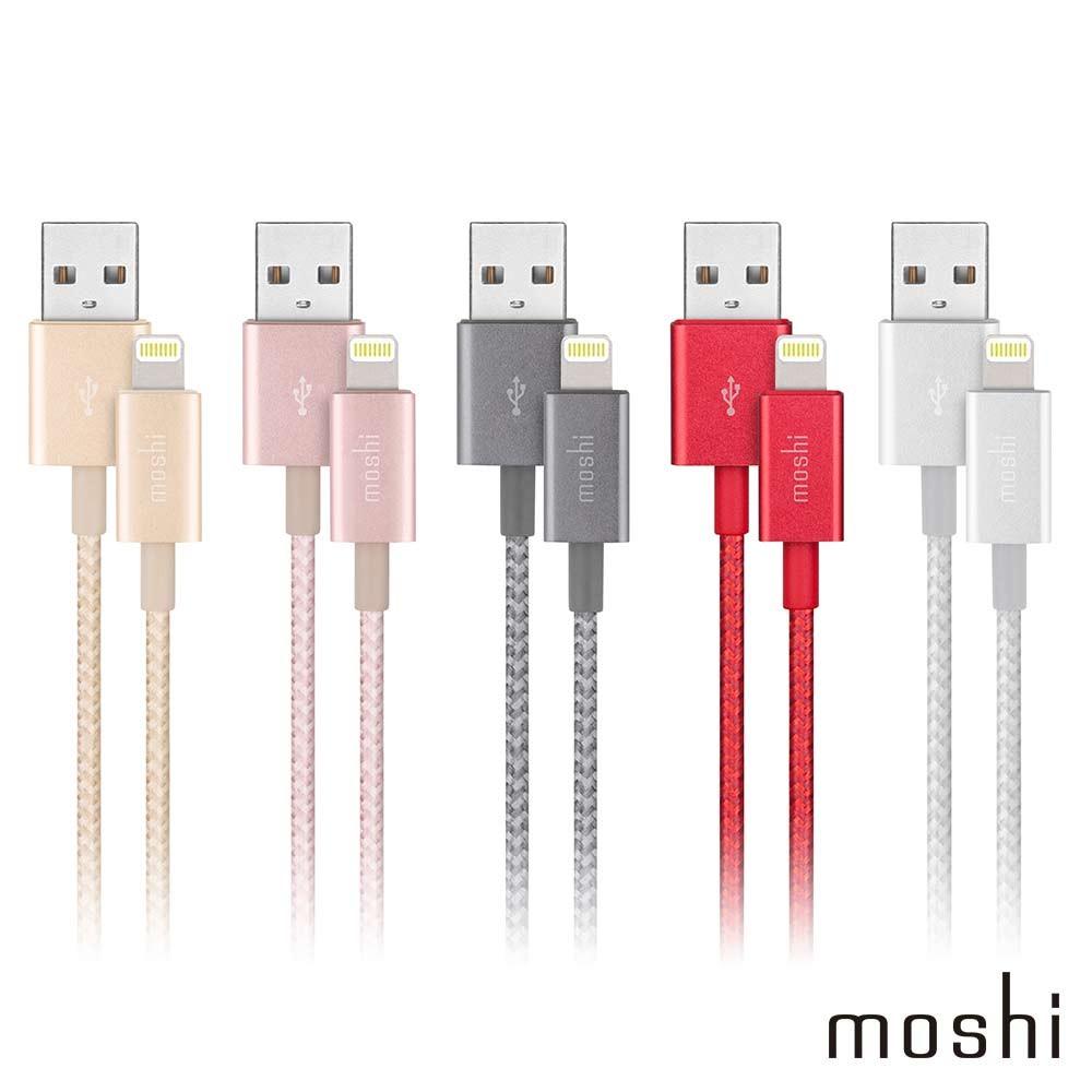 Moshi Integra 強韌系列 Lightning 耐用編織充電線 1.2m / 25cm 蘋果 原廠認證 MFI