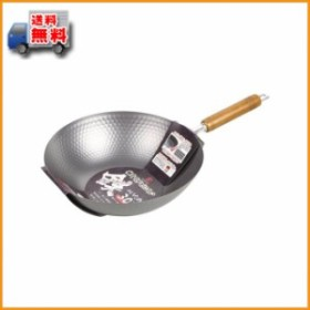 (送料無料)パール金属 軽くてサビにくい鉄のいため鍋30cm HB-4291