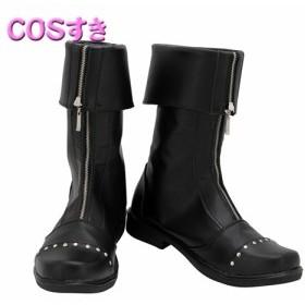 ファイナルファンタジー FF7 クラウド・ストライフ  風 コスプレブーツ 靴  ハロウイン パーティー 仮装