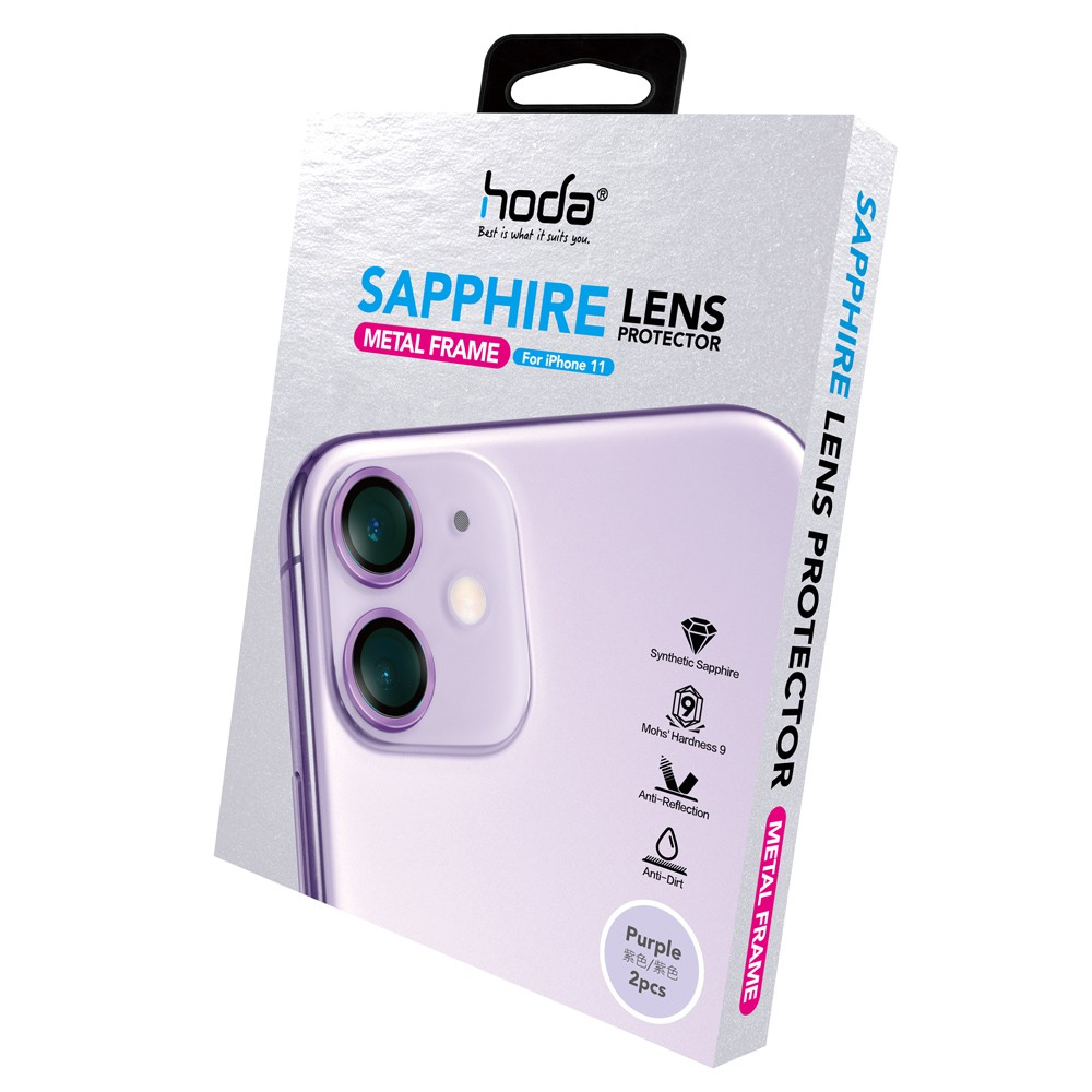hoda【iPhone 11】藍寶石金屬框鏡頭保護貼 - 原色款(贈PET鏡頭座貼)