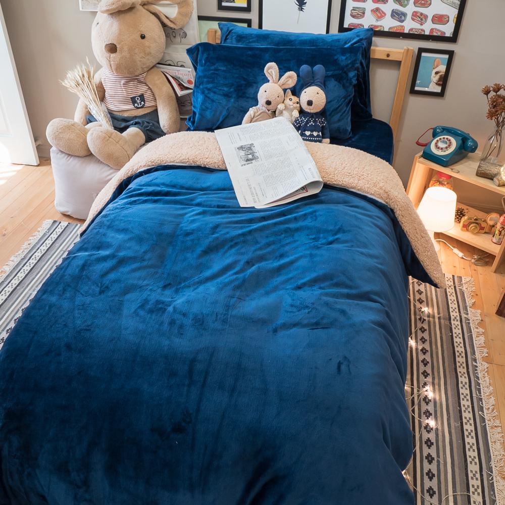 藍色多瑙河 法蘭絨床包兩用毯組 溫暖舒適 台灣製【棉床本舖】