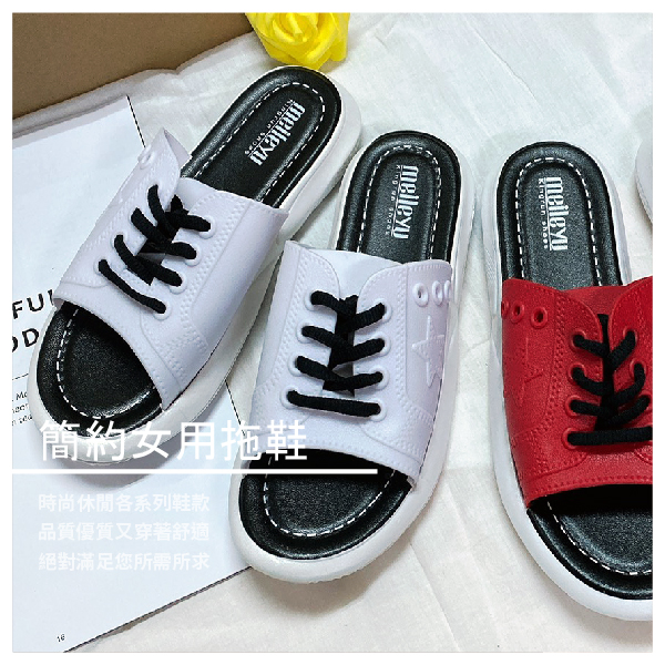 【KIMI 鞋坊】簡約女用拖鞋