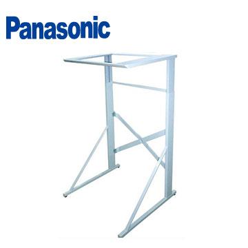 國際牌Panasonic 乾衣機腳架(N-U168U-H)