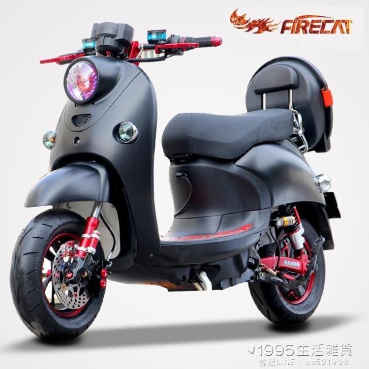 電動車 電動車小龜王電瓶車踏板電動摩托車成人男女雙人60V72V小綿羊尚領 秋冬新品特惠