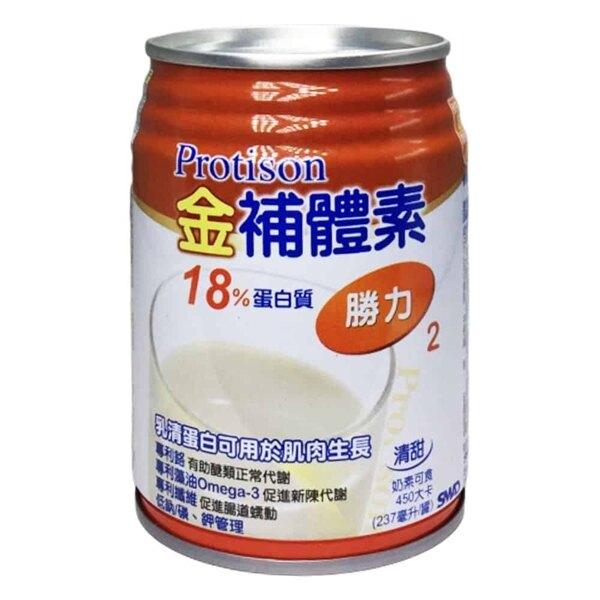 金補體素 勝力濃縮營養配方 18%蛋白質 24瓶/箱 加贈2瓶◆德瑞健康家◆