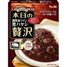 本日の贅沢 黒ハヤシ(160g)[インスタント食品 その他]