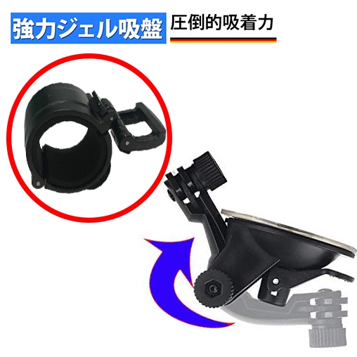 mio MiVue M775 M777 M652 plus sj2000 m530圓管行車記錄器支架子行車紀錄器車架吸盤