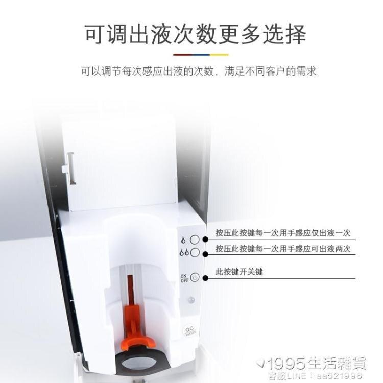 自動洗手液機感應皂液器壁掛式家用智慧泡沫機洗手機免打孔  秋冬新品特惠