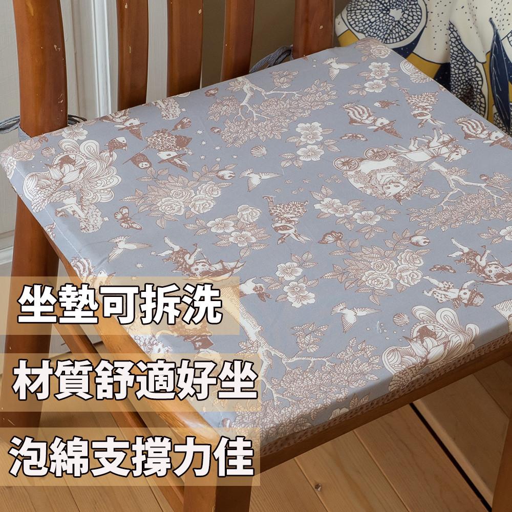 餐桌椅泡棉小坐墊  有綁帶、可拆【棉床本舖】